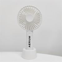 Mini ventilator – Ventilator USB AERIUM Karpa